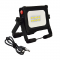 Stonepoint YWL-1500R LED Work Light 120-degrees Beam Angle 50,000 hrs Bulb Life